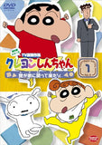Thumbnail 2 for Crayon Shin Chan The TV Series - The 6th Season 1