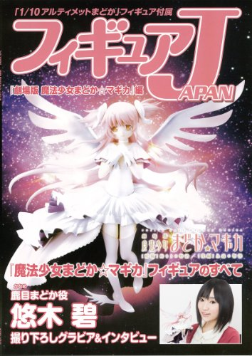 Image 2 for Mahou Shoujo Madoka★Magica - Ultimate Madoka - Figure Japan - 1/10 (Good Smile Company, Hobby Japan)