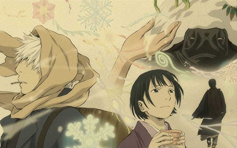 Image for Mushishi Vol.3 [DVD+CD Limited Edition]