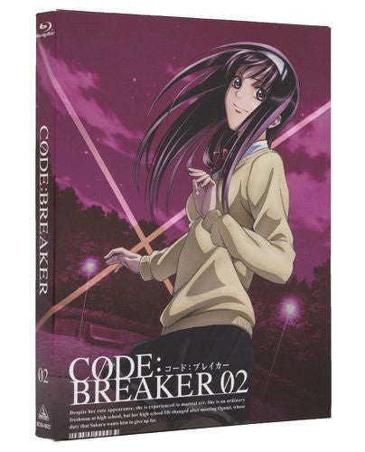 Image 2 for Code:breaker 02 [Limited Edition]
