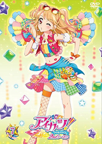 Image for 2nd Season Vol.7|Aikatsu!