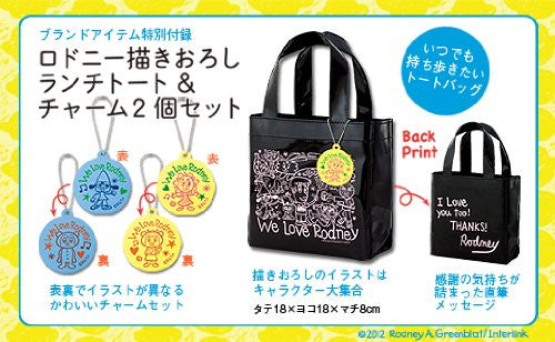 Image 6 for We Love Rodney A Greenblat   Book Plus Tote Bag