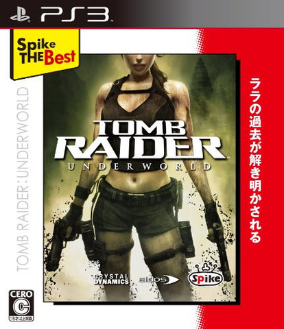 Image for Tomb Raider Underworld (Spike the Best)