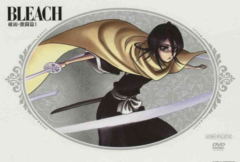Image for Bleach Arrancar Gekito Hen 1