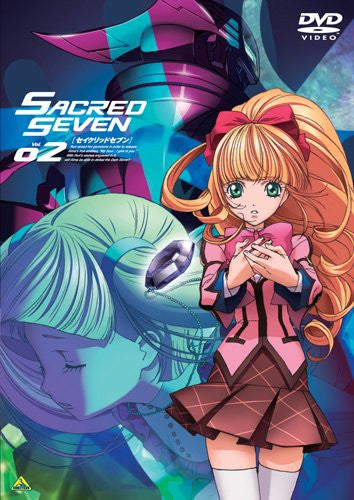 Image 2 for Sacred Seven Vol.02