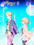 Thumbnail 1 for Beyond The Boundary Vol.6