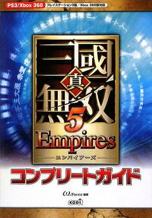 Image for Shin Sangoku Musou 5 Empires Complete Guide