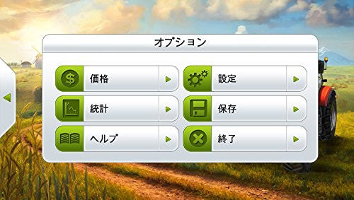 Image 3 for Farming Simulator 14 Pocket Nouen 2