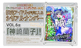 Thumbnail 11 for TV Anime Idolm@ster Cinderella G4U! Pack Vol.6