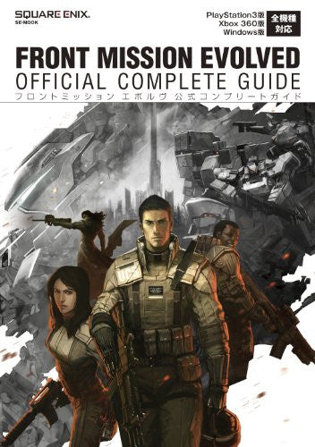 Image 1 for Front Mission Evolved: Official Complete Guide