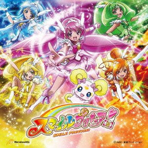 Image for Let's go! Smile Precure! / Yay! Yay! Yay!