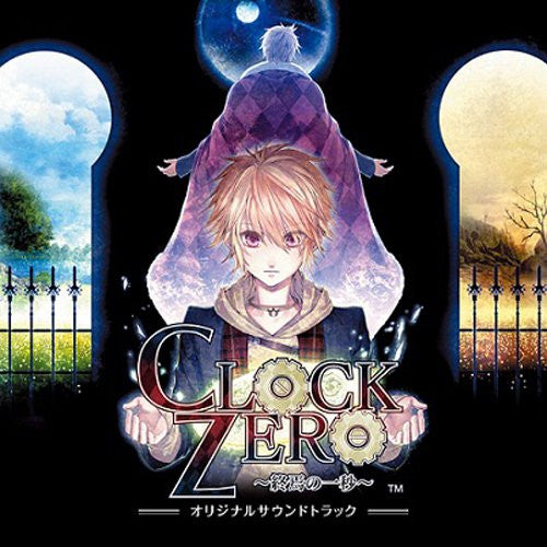 Image 1 for CLOCK ZERO ~Shuuen no Ichibyou~ Original Soundtrack