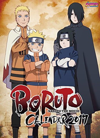 BORUTO - NARUTO THE MOVIE-  Calendar 2017