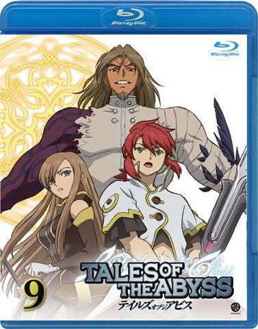 Image for Tales Of The Abyss Vol.9