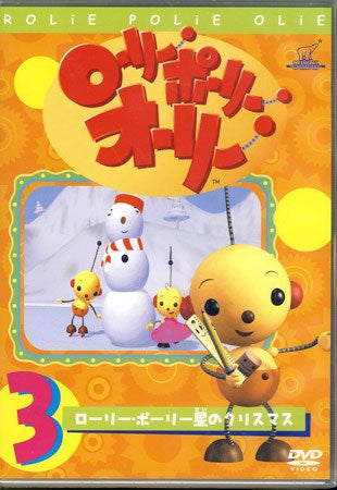 Image 1 for Rolie Polie Olie Vol.3
