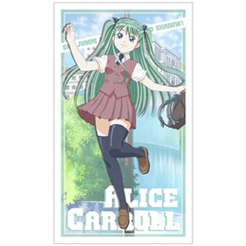 Image for Aria - Alice Carroll - Towel (Cospa)