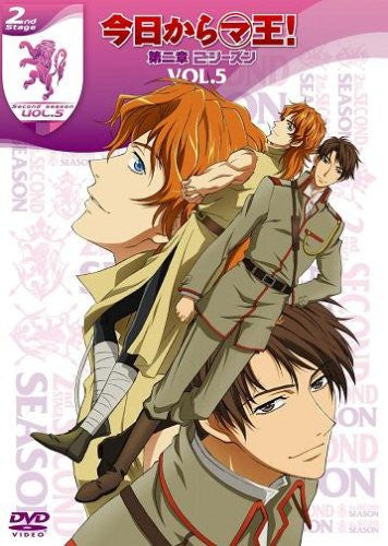 Image 1 for Kyo Kara Maou! Dai 2sho Second Season Vol.5