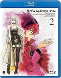 Thumbnail 2 for Towa No Quon Vol.2