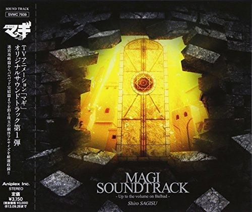 Image 1 for MAGI SOUNDTRACK ~Up to the volume on Balbad~