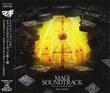 MAGI SOUNDTRACK ~Up to the volume on Balbad~ - 1