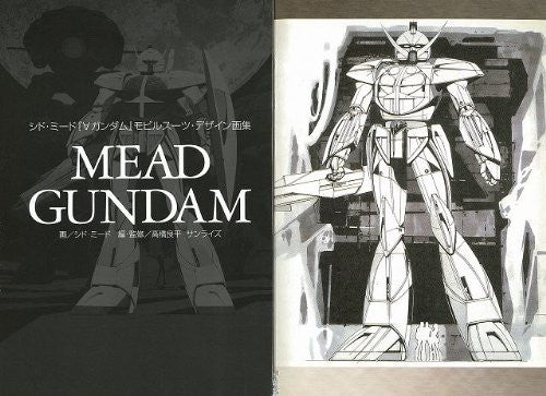Image 2 for Mead Gundam Analytics Illustration Art Book