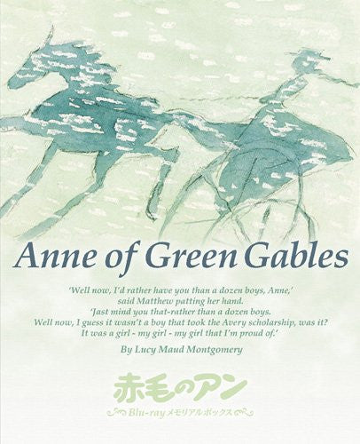 Image 1 for Anne Of Green Gables Blu-ray Memorial Box