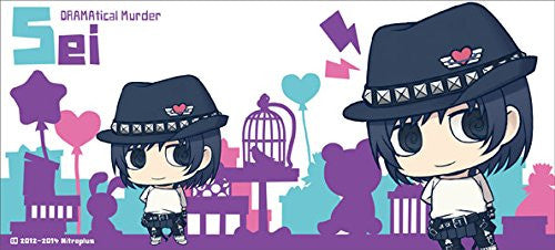Image 3 for DRAMAtical Murder - Sei - Mug (Gift)