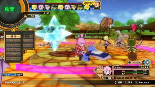 Image 5 for Attouteki Yuugi: Mugen Souls [Limited Edition]