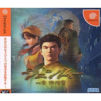 Image for Shenmue Chapter 1: Yokosuka