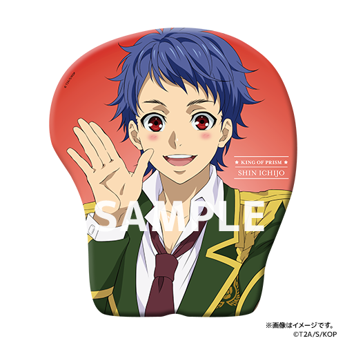 Image 1 for King of Prism - Ichijo Shin - Munekyun Mousepad