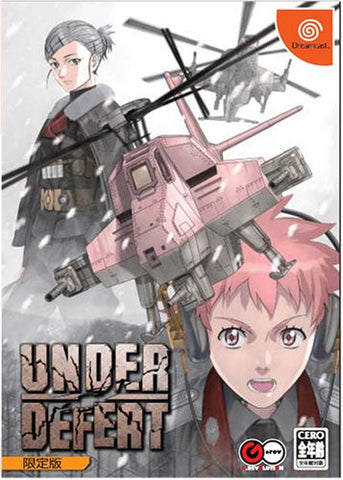 Image for Under Defeat [Limited Edition]