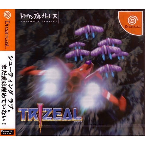 Image for Trizeal