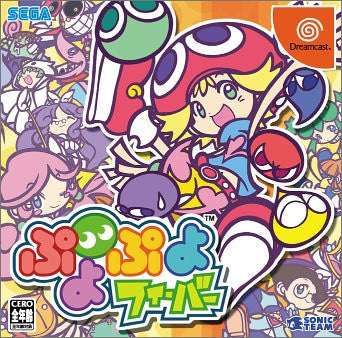 Image for Puyo Puyo Fever