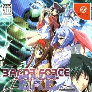 Image for Baldr Force EXE