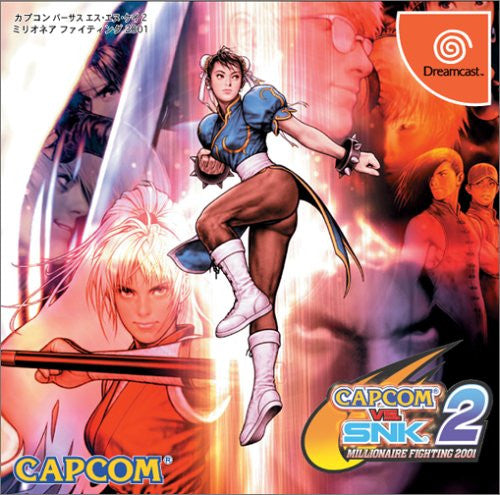 Image 1 for Capcom vs. SNK 2: Millionaire Fighting