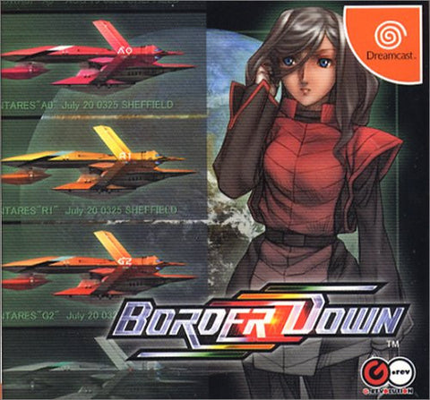 Image for Border Down [Special Edition]