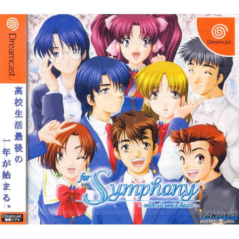 Image for for Symphony: With All One's Heart