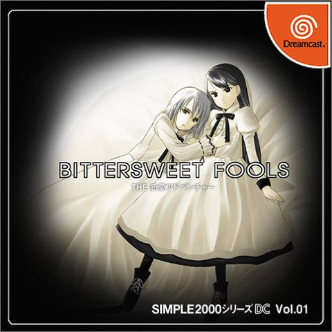Image for Simple 2000 Series DC Vol. 01 Bitter Sweet Fools: The Renai Adventure