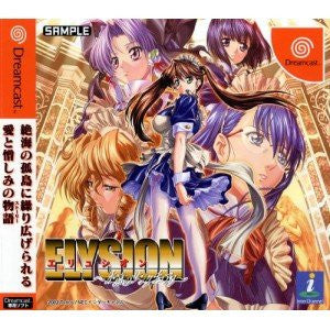 Image for Elysion: Eien no Sanctuary