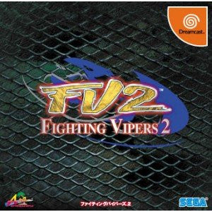 Image for Fighting Vipers 2 (DreKore series)
