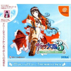 Image 1 for Sakura Taisen 3 Memorial Pack