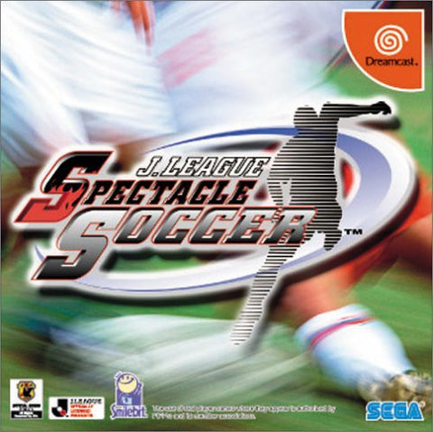 Image for J-League Spectacle Soccer
