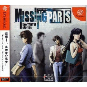 Image for Missing Parts: The Tantei Stories