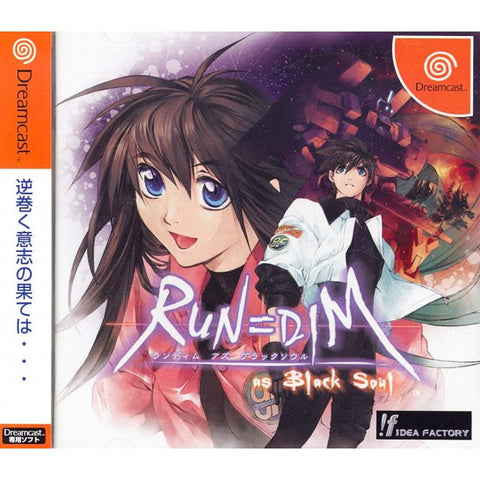 Image for Run=Dim as BlackSoul [Limited Edition]