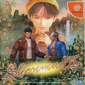 Image for Shenmue II