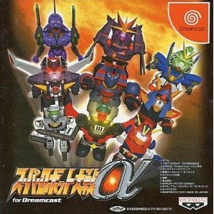 Image 1 for Super Robot Taisen Alpha for Dreamcast