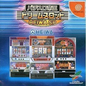 Image for Pachi Slot Teiou Dream Slot: Heiwa SP