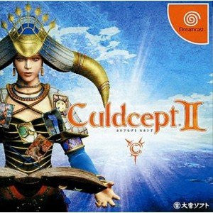 Image for Culdcept Second