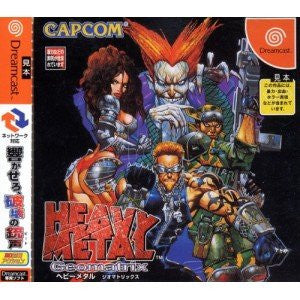 Image for Heavy Metal: Geo Matrix