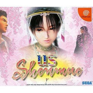 Image for US Shenmue